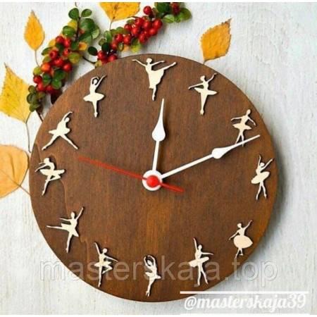 Интерьерные настенные часы (настінні годинники) Танцы