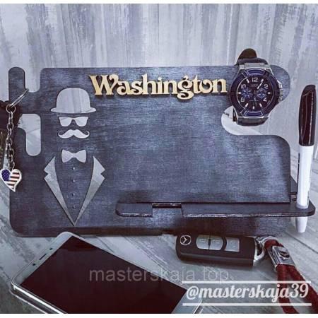 """Органайзер-подставка """"Washington"""""""
