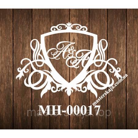 Свадебная монограмма герб МН-00017