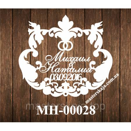 Свадебная монограмма герб МН-00028