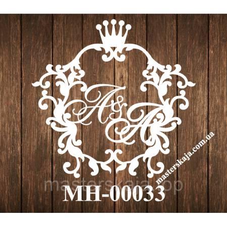 Свадебная монограмма герб МН-00033