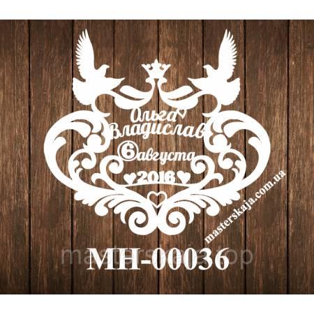 Свадебная монограмма герб МН-00036
