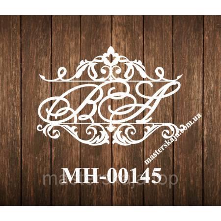 Монограмма МН-00145