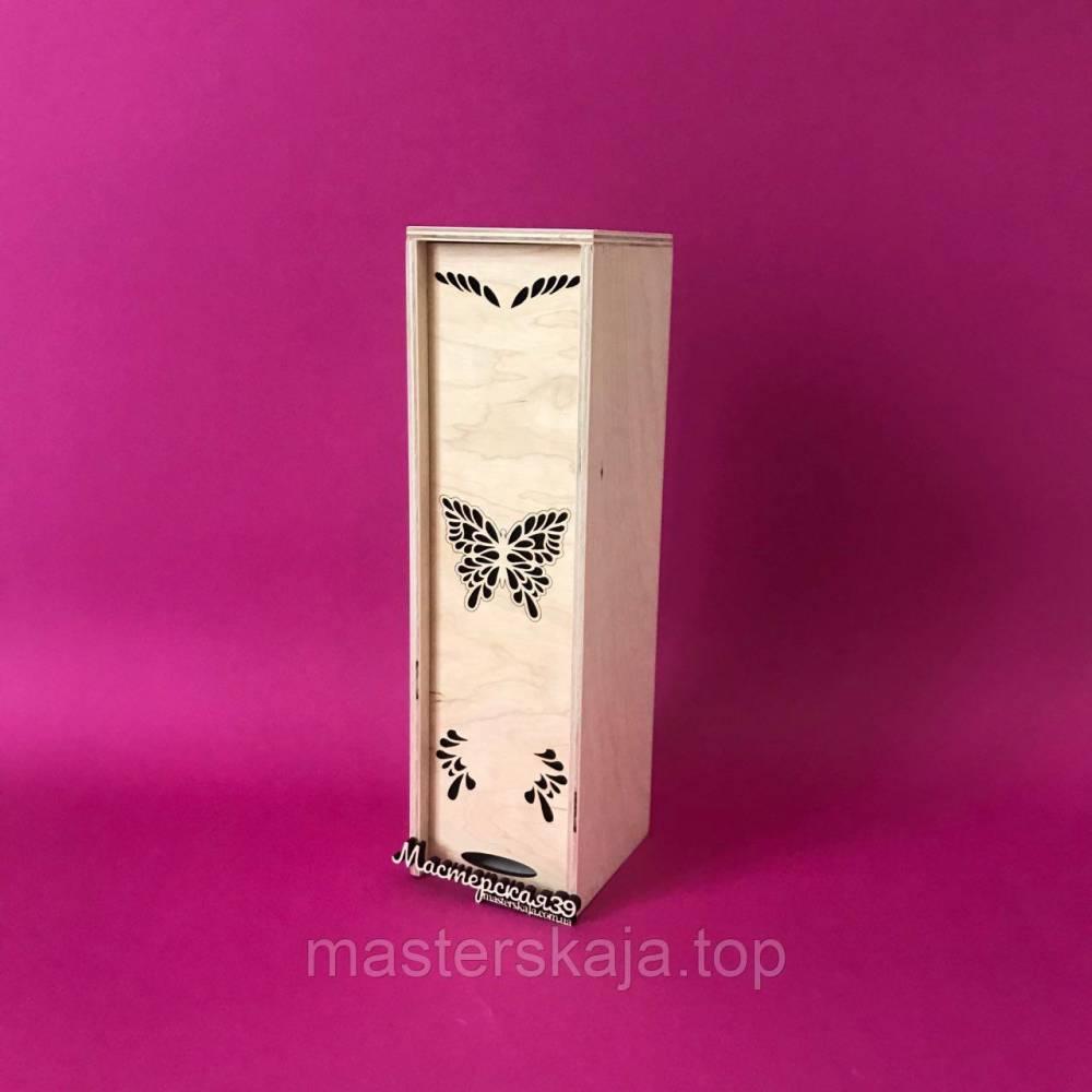 Коробка для вина с бабочкой КВ-00905