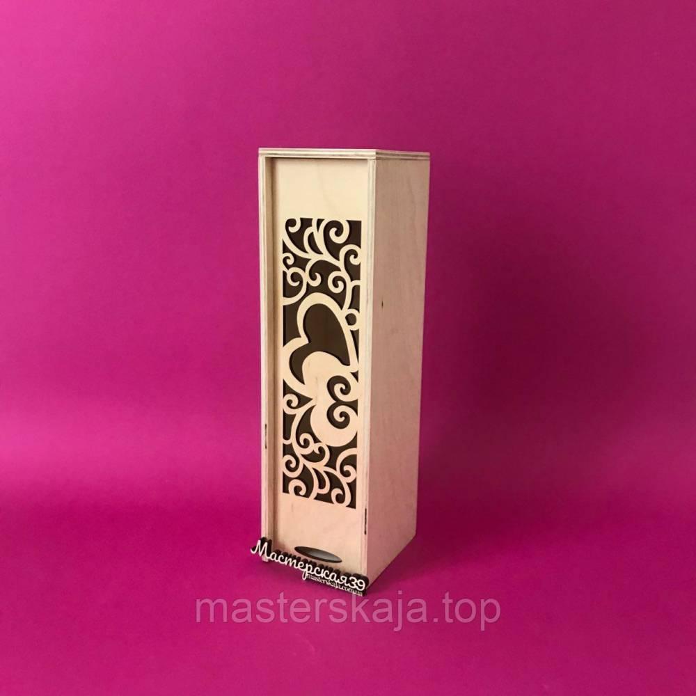 Коробка для вина 2 сердца КВ-00909