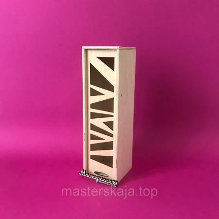 Коробка для вина КВ-00917