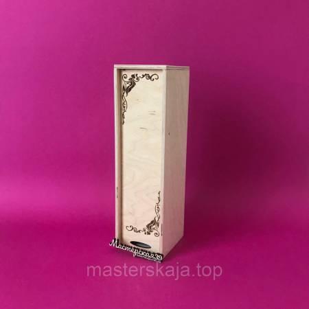 Коробка для вина КВ-00928
