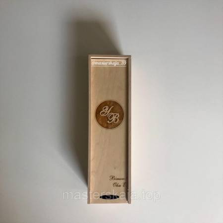 Коробка для вина свадебная с инициалами КВ-00930