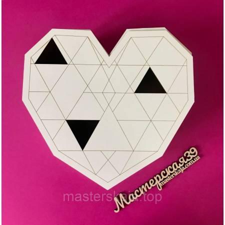 Коробка сердце белая