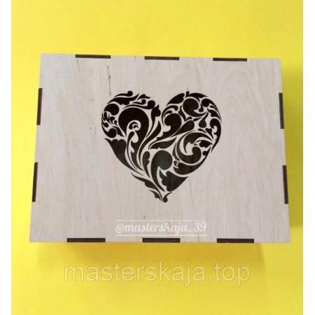 Коробка прямоугольная с сердечком
