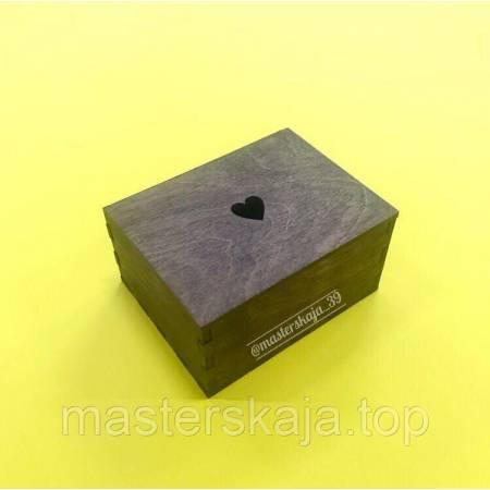 Коробка деревянная «Маленькое сердце»