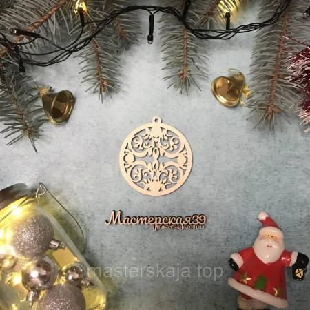Новогодняя игрушка из дерева круглая классическая HP-20014