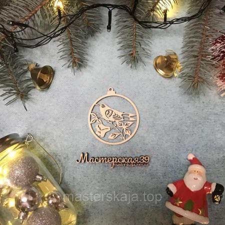 Новогодняя игрушка из дерева круглая сойка HP-20038