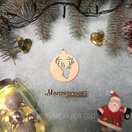 Новогодняя игрушка из дерева голова оленя HP-20059