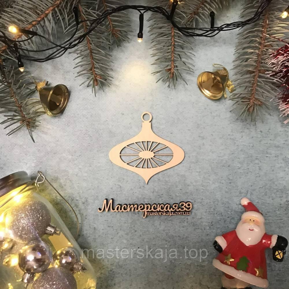 Новогодняя игрушка из дерева с кругом HP-20084