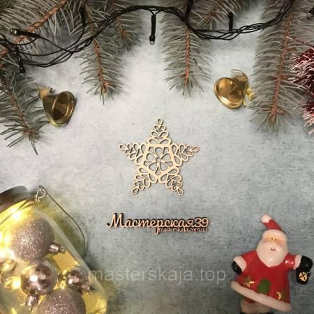 Новогодняя игрушка из дерева Звезда HP-20155
