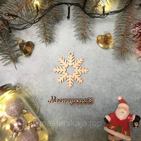Новогодняя игрушка из дерева Снежинка HP-20161