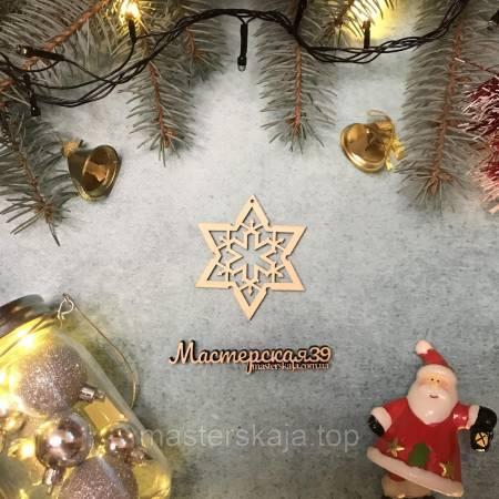 Новогодняя игрушка из дерева Звезда HP-20163