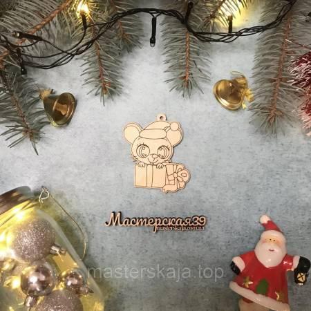 Новогодняя игрушка из дерева Мышка 2020 HP-202001