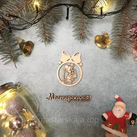 Новогодняя игрушка из дерева Мышка 2020 HP-202007
