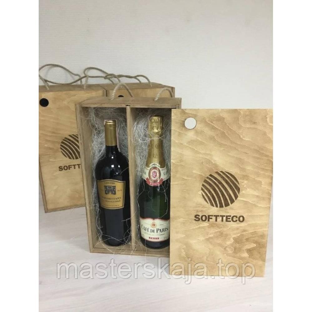 Пенал для вина с логотипом на 2 бутылки