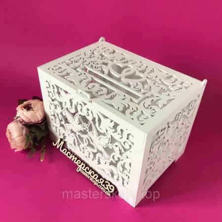 Большая коробка для денег свадебная «Голуби» белая