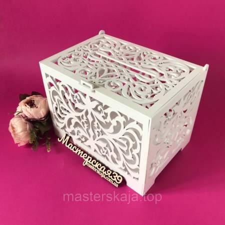 Большая коробка для денег свадебная «Вензель» белая