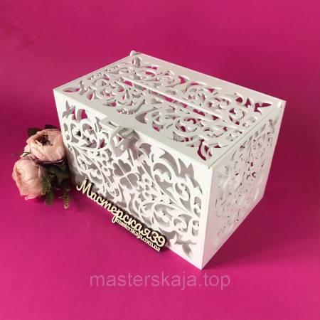 Большая коробка для денег свадебная «Цветочный принт» белая