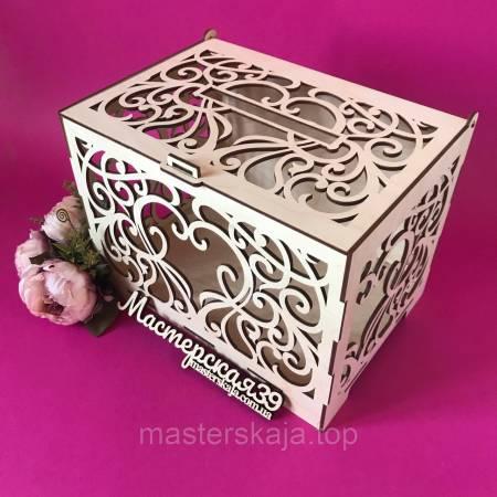 Большая коробка для денег свадебная «Сердце ажурное» дерево