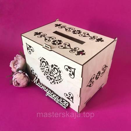 Большая коробка для денег свадебная «Сердце» дерево