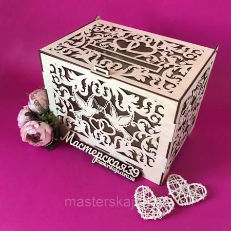 Большая коробка для денег свадебная «Голуби» дерево