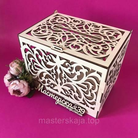 Большая коробка для денег свадебная «Вензель» дерево