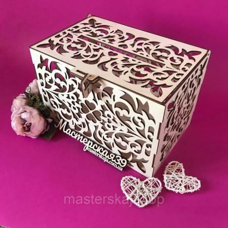 Большая коробка для денег свадебная «Цветочный принт» дерево