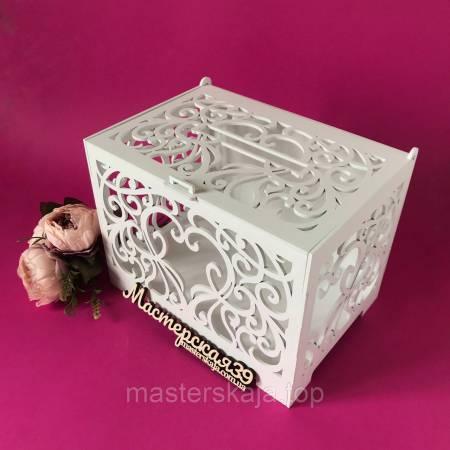 Коробка для денег свадебная «Сердце ажурное» белая