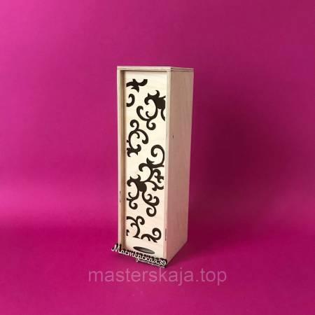 Коробка для вина КВ-00915
