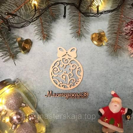 Новогодняя игрушка из дерева ажурная HP-20001