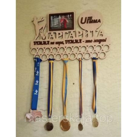 Медальница универсальная, держатель для медалей, вешалка для медалей, медальниця  ММА именная